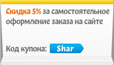 Круглосуточная доставка по Ярославлю без дополнительных наценок