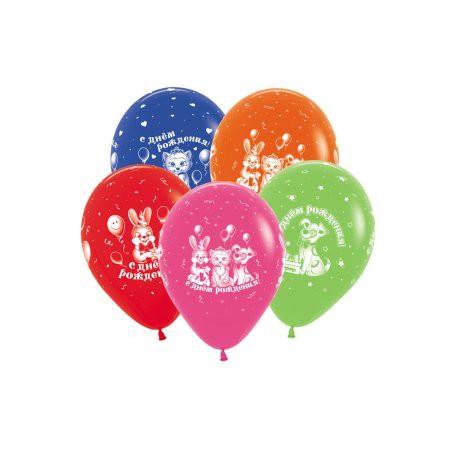Шары с гелием (12''/30 см) C Днем рождения, милые зверята, ассорти