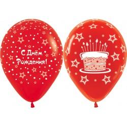 Шары с гелием (12''/30 см) C Днем рождения, торт и звезды, ассорти