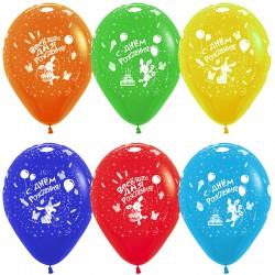 Шары с гелием (12''/30 см) C Днем рождения, собачка, ассорти