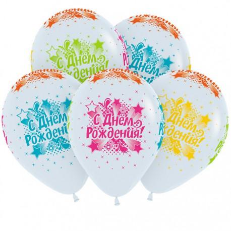 Шары с гелием (12''/30 см) C Днем рождения, разноцветный неон