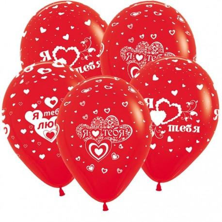 Гелиевые шары (12''/30 см) Я люблю тебя, красный