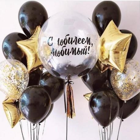 Фонтаны из шаров для мужчины с индивидуальной надписью