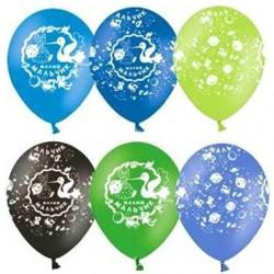 """Гелиевые шары (14''/35 см) """"Я родился"""" Малыш! Мальчик!, ассорти"""