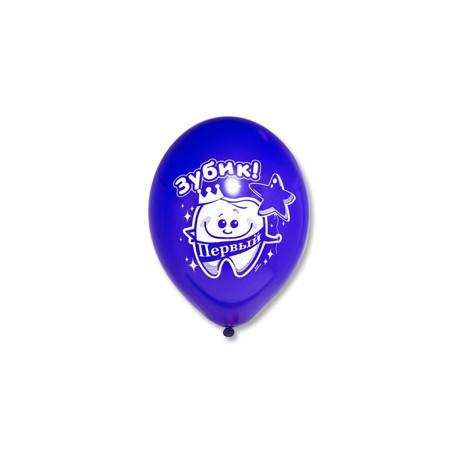 Гелиевые шары (11''/28 см) Первый зубик мальчик, ассорти